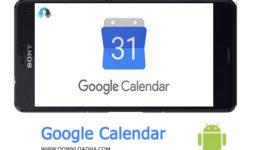 کاور-Google-Calendar