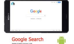 کاور-Google-Search
