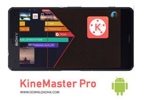 کاور-KineMaster-Pro