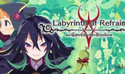 دانلود-بازی-Labyrinth-of-Refrain-Coven-of-Dusk