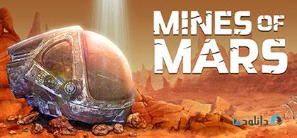 دانلود-بازی-Mines-of-Mars