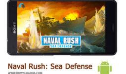 کاور-Naval-Rush-Sea-Defense
