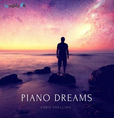 آلبوم-موسیقی-piano-dreams