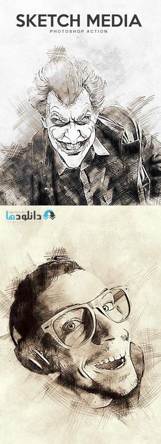 اکشن-فتوشاپ-sketch-media-photoshop-action