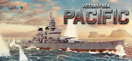 دانلود-بازی-Victory-At-Sea-Pacific