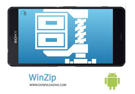 کاور-WinZip