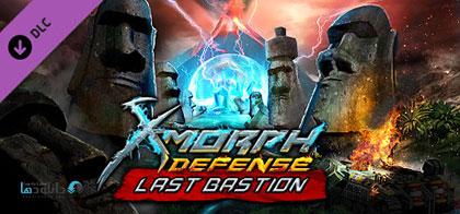 دانلود-بازی-X-Morph-Defense-Last-Bastion