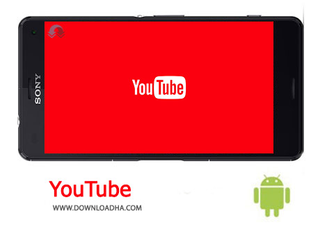 دانلود YouTube 14.08.55 – اپلیکیشن یوتیوب برای اندروید