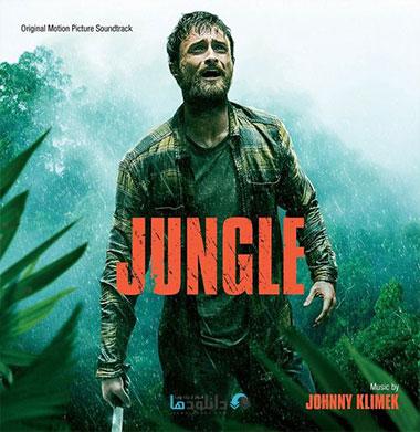 موسیقی-متن-فیلم-jungle-ost