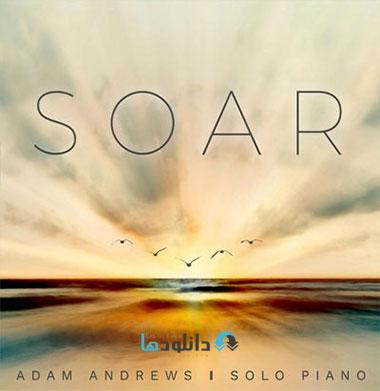 البوم-موسیقی-soar-music-album