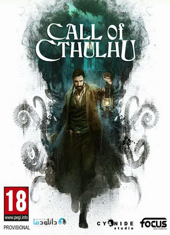 دانلود-بازی-Call-of-Cthulhu