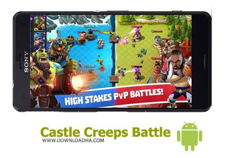 کاور-بازی-castle-creeps-battle
