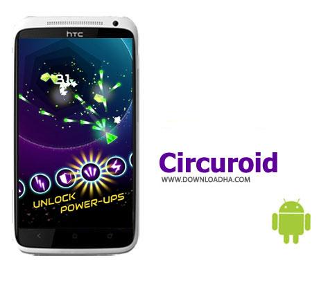 کاور-بازی-circuroid