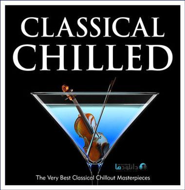 البوم-موسیقی-classical-chilled