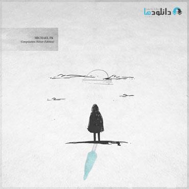البوم-موسیقی-compilatio-music-album