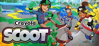 دانلود-بازی-Crayola-Scoot
