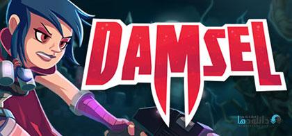دانلود-بازی-Damsel