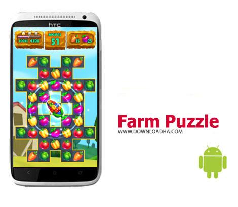 کاور-بازی-farm-puzzle