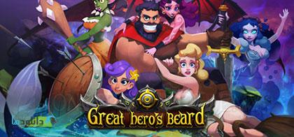 دانلود-بازی-Great-Heros-Beard