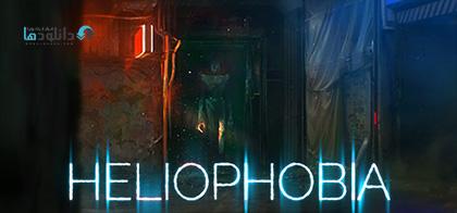 دانلود-بازی-Heliophobia
