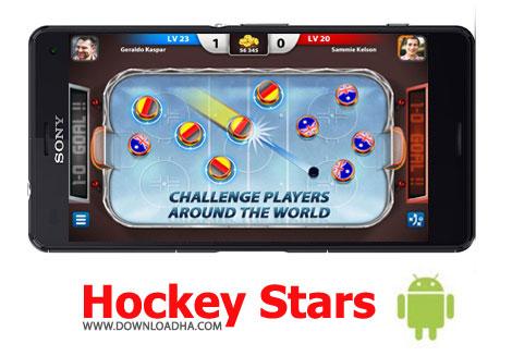 بازی-hockey-stars-اندروید