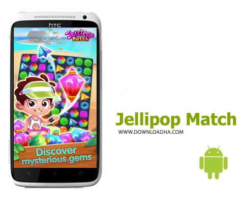کاور-بازی-jellipop-match