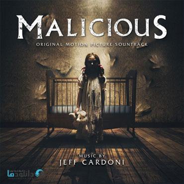موسیقی-متن-فیلم-Malicious-ost