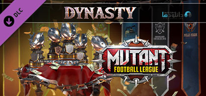 دانلود-بازی-Mutant-Football-League-Dynasty
