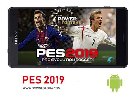 کاور-PES-2019