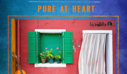 البوم-موسیقی-pure-at-heart-music-album