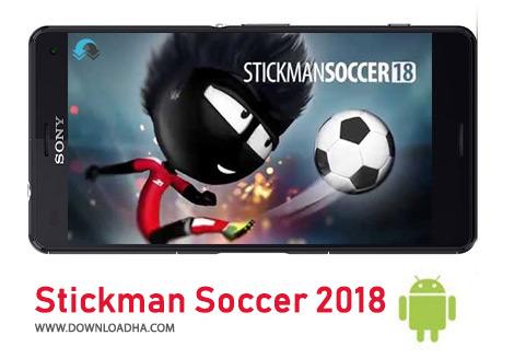 کاور-Stickman-Soccer-2018