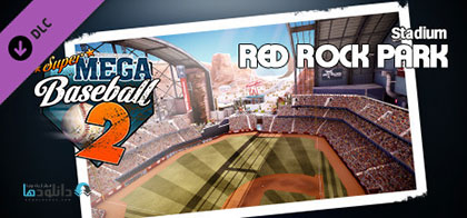 دانلود-بازی-Super-Mega-Baseball-2-Red-Rock-Park