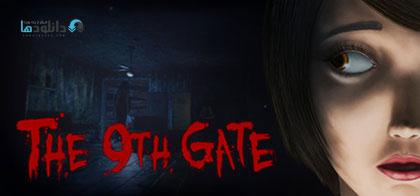 دانلود-بازی-The-9th-Gate