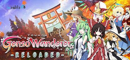 دانلود-بازی-Touhou-Genso-Wanderer-Reloaded