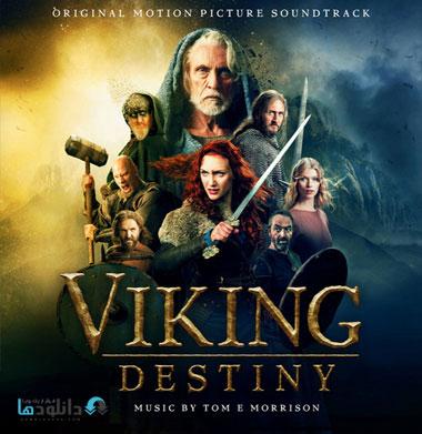 موسیقی-بی-کلام-viking-destiny-ost