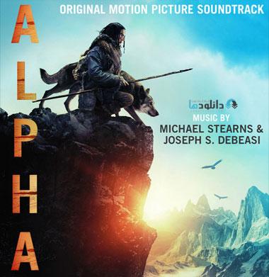 موسیقی-متن-فیلم-alpha-ost