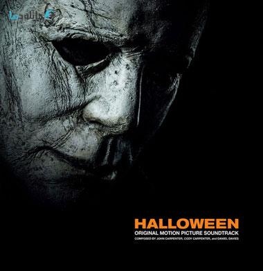 موسیقی-متن-فیلم-halloween-ost