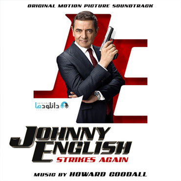 موسیقی-متن-فیلم-johnny-english-strikes-again