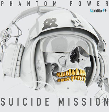 البوم-موسیقی-suicide-mission-music-album