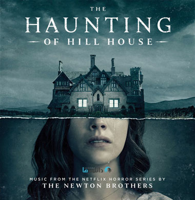 موسیقی-متن-سریال-the-haunting-of-hill-house-ost