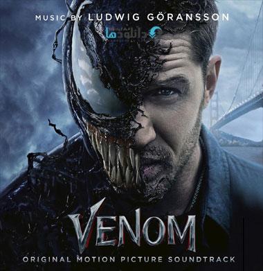 موسیقی-متن-فیلم-venom-ost