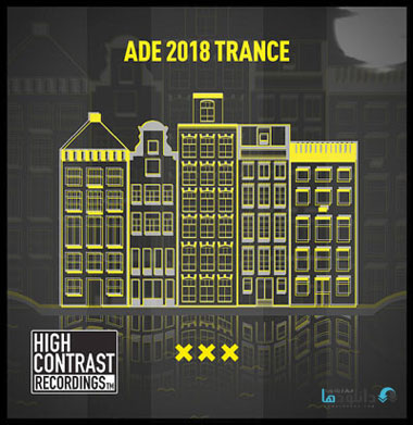 البوم-موسیقی-ade-trance-compilation