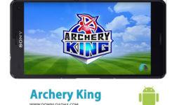 کاور-Archery-King