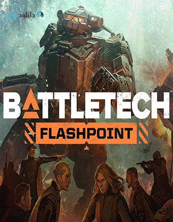 دانلود-بازی-BATTLETECH-Flashpoint