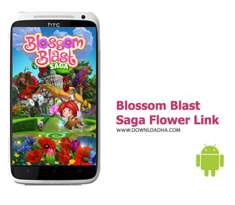 بازی-blossom-blast-saga-flower-link-اندروید