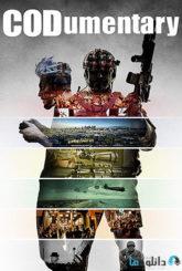 کاور-CODumentary-2017