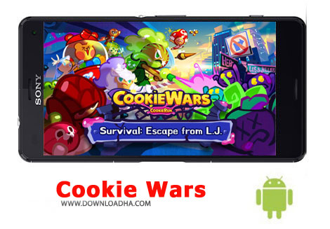 کاور-بازی-cookie-wars