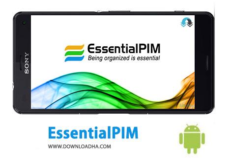 کاور-EssentialPIM