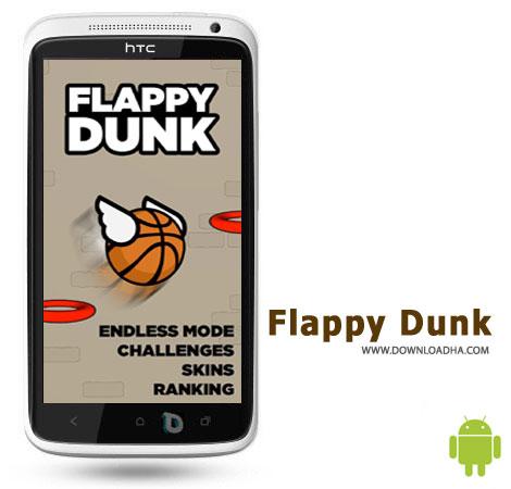 کاور-بازی-flappy-dunk