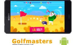 کاور-بازی-golfmasters